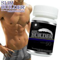 男性用ダイエットサプリメント、スリムビルダー